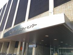 蕨市民体育館