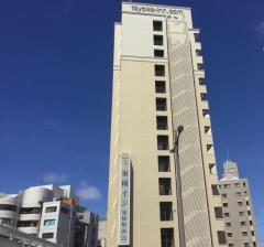 東横イン那覇旭橋駅前