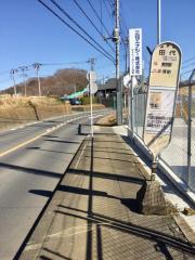 「田代(平塚市)」バス停留所