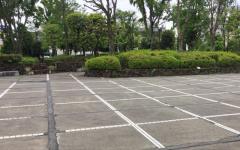 文化会館公園