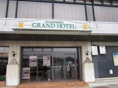 下関グランドホテル