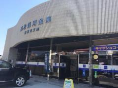 高松信用金庫善通寺支店