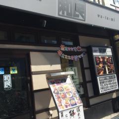 JAPANESEDINING「和民」JR明石駅前店