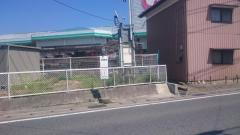 「大根内」バス停留所