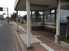 「県庁市役所前」バス停留所