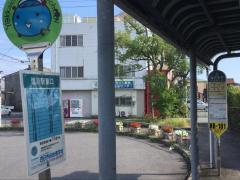 「塩浜駅前」バス停留所