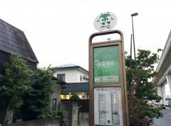 「江北六丁目団地入口」バス停留所