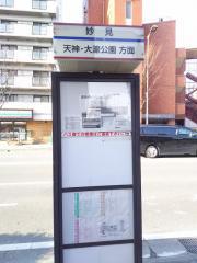 「妙見(福岡市)」バス停留所