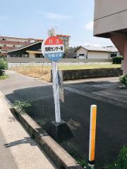 「技術センター」バス停留所