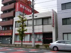 東海東京証券株式会社 一宮支店