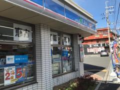 ローソン柴原3丁目店