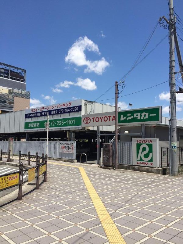 トヨタレンタリース新大阪堺駅前店_施設外観