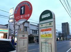 「中居」バス停留所