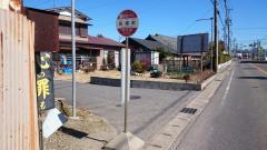 「高橋町」バス停留所