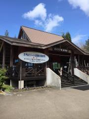 太平山リゾート公園