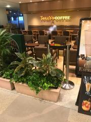 タリーズコーヒー 大阪赤十字病院店_施設外観