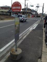 「袋原中学校前」バス停留所