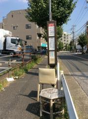 「船橋中学校前」バス停留所