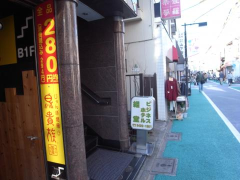 ビジネスホテル経堂_施設外観