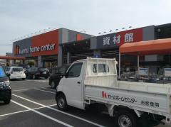 カーマホームセンター大府店