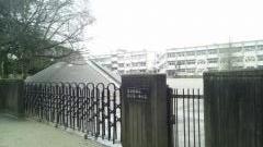 鵜沼第一小学校