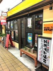 ZETTON_施設外観