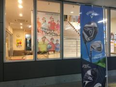 モリタゴルフ 福岡西店