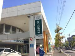 千葉トヨペット土気店