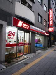 ニッポンレンタカー上野営業所
