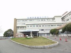 国立病院機構神戸医療センター