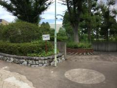 小荷駄町公園