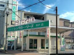 トヨタレンタリース東京青戸店