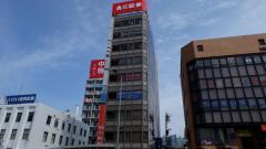 丸三証券株式会社 一宮支店
