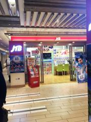 JTB関西 大阪ステーションシティ支店・エキマルシェ大阪店