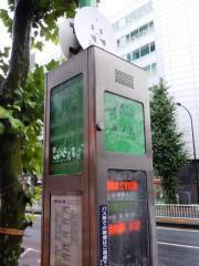 「虎ノ門」バス停留所