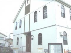 姫路和光教会