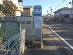 「沼田」バス停留所