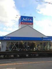 ネッツトヨタスルガ富士店