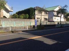 「なみき」バス停留所