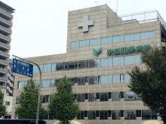 京都四条病院