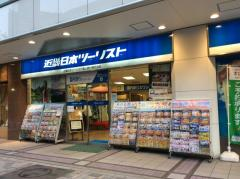 近畿日本ツーリスト 有楽町営業所国内サロン
