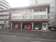 水戸市南消防署