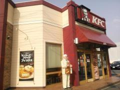ケンタッキーフライドチキン金城店