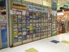 近畿日本ツーリスト 桑名営業所