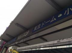 「御徒町駅前」バス停留所
