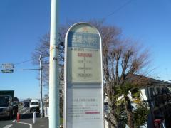 「玉堤小学校」バス停留所