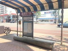 「橘通り4丁目」バス停留所