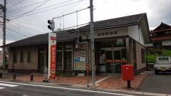 造賀郵便局