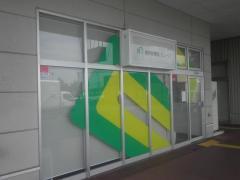 ロックタウン矢本歯科診療室ミューズ