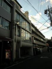 磯村歯科医院